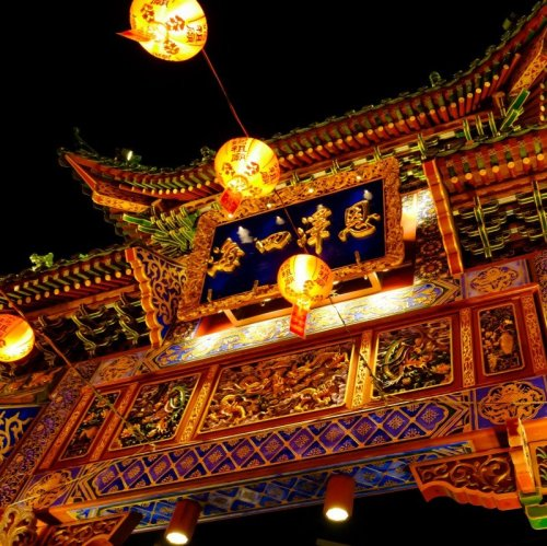 China Crossword Puzzle