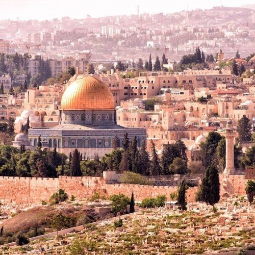 Jerusalem Quiz: questions and answers